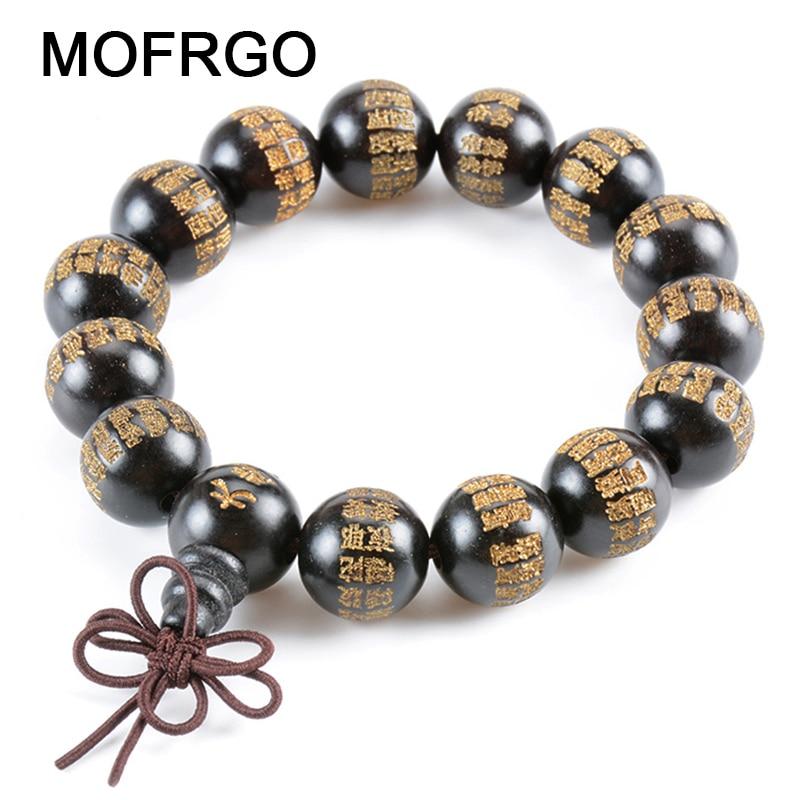 Fashion Natural jewelry High Quality Buddhist Prayer Beads Bracelets Great Compassion Mantra Ebony Buddha Bracelet men