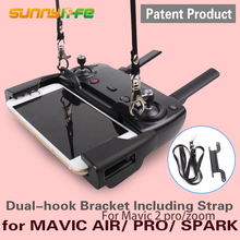 New Arrival Dual-hook Bracket Including Strap for DJI MAVIC AIR/ MAVIC 2 PRO/ SPARK Remote Controller strap Drone Accessories