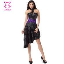 Vinctorian Purple Brocade Black Leather Halter Top Corset Skirt Gothic Clothing Sexy Corsets And Bustiers Steampunk Corset Dress purple velvet halter design flounced tube top mini dress
