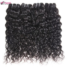 Unprocessed Malaysian Water Wave Hair Bundles Funmi Malaysian Virgin Hair Bundles 1/3/4pcs Water Wave Human Hair Extensions(China)