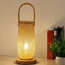 Zen De En Des À Prix Lots Petit Provenance Achetez Lampe eorCdxB