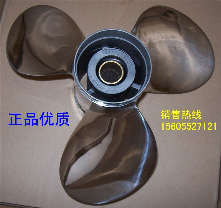 Free Ship Stainless steel propeller for Yamaha Honda Hidea outboard motor 2 stroke 40 55HP 4