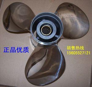 Image 1 - Бесплатная доставка Пропеллер из нержавеющей стали для подвесного мотора Yamaha Honda Hidea 2 тактный 40 55 л.с., 4 тактный 60 л.с. 13 дюймов 11 1/8 * 13 G