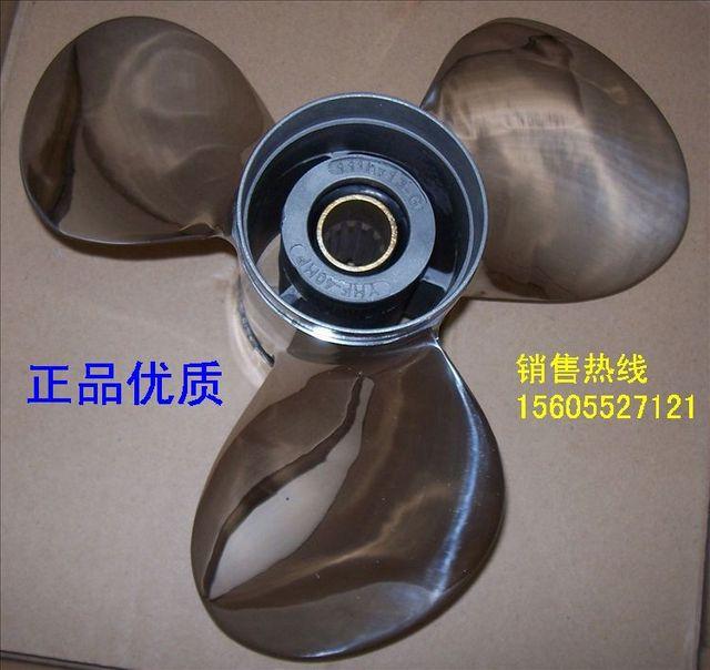Бесплатная доставка Пропеллер из нержавеющей стали для подвесного мотора Yamaha Honda Hidea 2 тактный 40 55 л.с., 4 тактный 60 л.с. 13 дюймов 11 1/8 * 13 G
