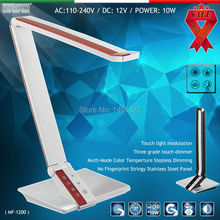 New desk Lamps/LED Table lamp/Reading lamp/LED study lamp/ 10W Smouch swich 4 color temperature adjustment and dimmer designart