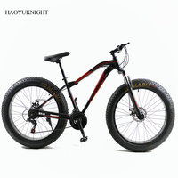 HaoYuKnight 21 Variable Speed 26 Inch Off Road Snow Beach Car 4 0 Super Wide Tires