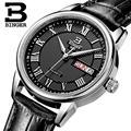 Suiza binger relojes de lujo en moda mujer reloj ultrafino de la correa de cuero relojes de cuarzo auto fecha b3037g-4