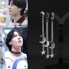 1pc Kpop GOT7 Kim YuGyeom Same Style Earring Stainless Steel Star Moon Pendant Tassel Earrings Men Jewelry Never Fade 19005(China)