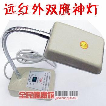 Online Get Cheap Small Heat Lamp -Aliexpress.com | Alibaba Group