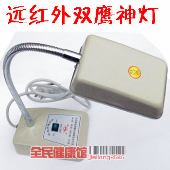 Charming Household Far Infrared Therapy Double Eagle Lamp Electric Heat Lamp Small  Magic Lamp Desktop Heat Lamp