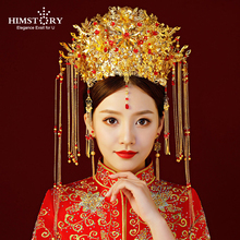HIMSTORY Vintage Chinese Style HairwearTraditional Gold Bridal Headdress Wedding Hair Accessory Gilding Coronet Hair Jewelry himstory luxurious vintage chinese traditional wedding jewelry adorn queen tibetan style pageant phoneix coronet tiaras