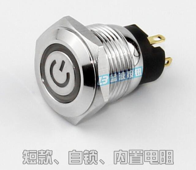 16mm short body, LED push button Switches ( Latching,Power symbol ...