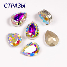 CTPA3bI 4320 Crystal AB Color Glass Oval Shape Sew On Stone Drop Sewing Jewelry Fancy Beads Rhinestones Accessories