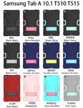 For Samsung Tab S4 10.1 T515/T510(2019) PC Silicone Hit Color Armor Case Tri-proof Shockproof  Anti-fall Protective Cover