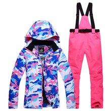 Новые лыжные костюмы куртки брюки для женщин комплекты для сноубординга Лыжная куртка зимняя спортивная одежда дышащая водонепроницаемая теплая