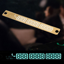 2019 nuevo 15x2cm coche número de teléfono tarjeta pegatina luminosas de noche tarjeta de aparcamiento temporal placa ventosas NÚMERO DE TELÉFONO tarjeta