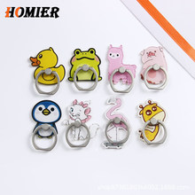 Universal Metal hot socket Finger Ring Mobile Cell Phone Cute Cartoon phone Holder stand For iPhone 6s 7 8 plus X Bracket holder(China)