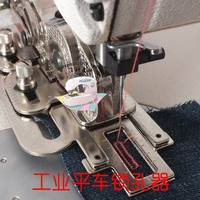 Sewing Machine Adjustable Device For Car Lock Keyhole Flat Button Sewing Machine Set Foot Intraocular