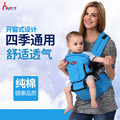 2016 Carrier Baby Carrier baby sling waist stool baby stool holding back child with a maternal and child supplies wholesale.