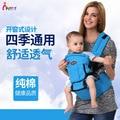 2016 porta bebé portador de bebé honda del bebé cintura heces fecales bebé holding back niño con una madre y el niño suministros venta al por mayor
