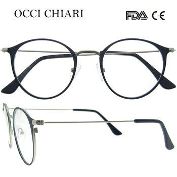 6cc53df175 OCCI CHIARI de Metal Vintage gafas hombres claro lente óptica gafas miopía  prescripción gafas redondas W-CAMAS