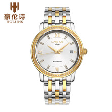 HOLUNS HJ103 Watch Geneva Brand Royal diamond watch men's watch japan MIYOTA automatic self-wind mechanical relogio masculino
