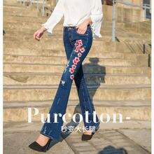 Женские джинсовые брюки с дырками большие размеры 25 30 осенние