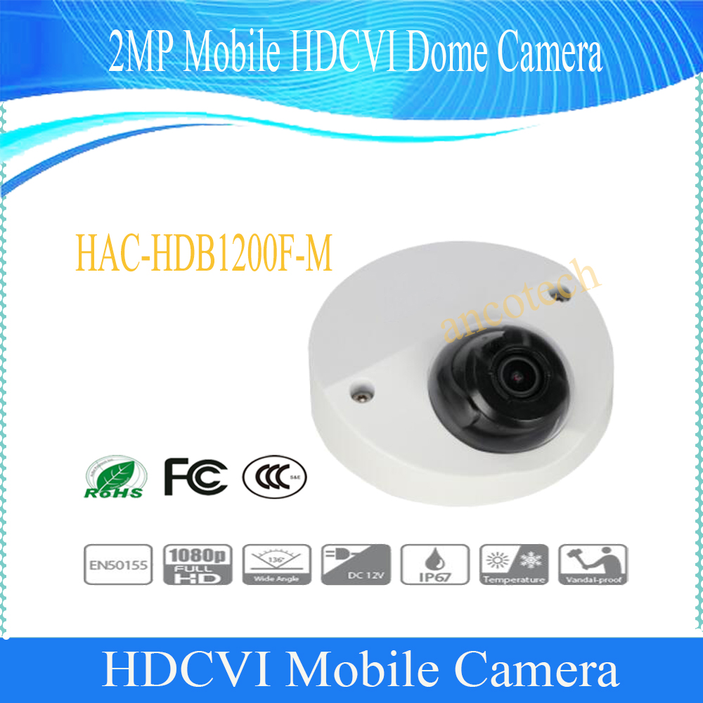 цены Free Shipping DAHUA Shock-proof Camera 2MP Mobile HDCVI Dome Camera IP67 IK10 IP6K9K Without Logo HAC-HDB1200F-M
