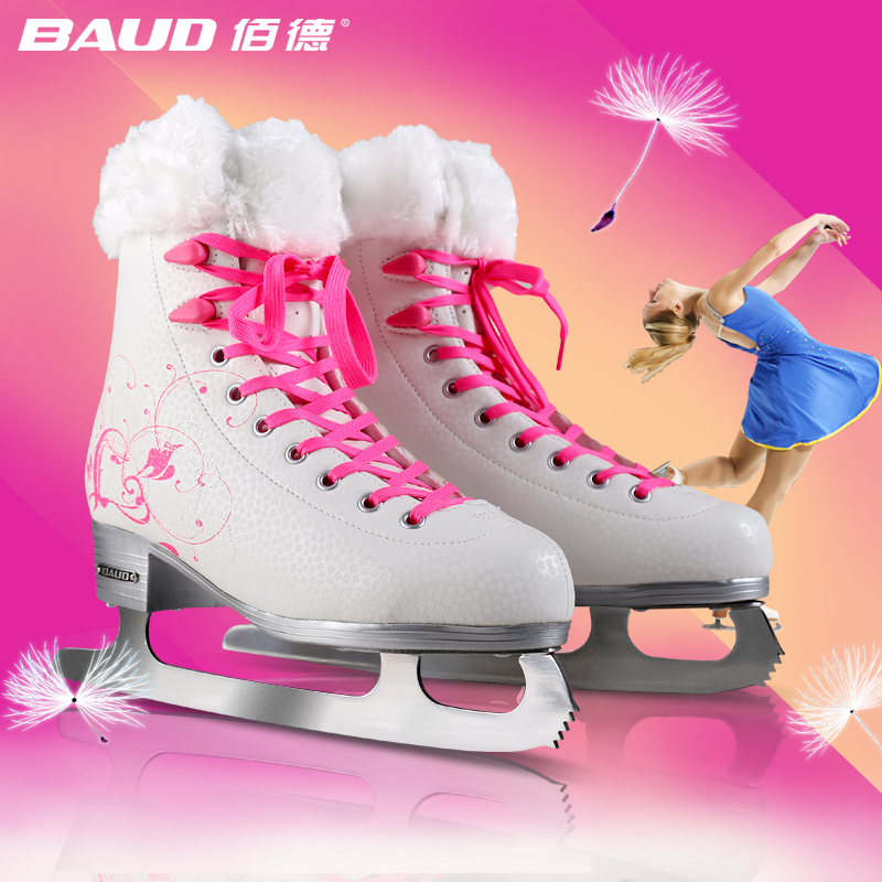 Japy Skate Ice Skate Tricks Shoes Adult Child Leather Ice Skates