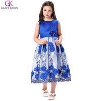 Royal Blueบอลชุดดอกไม้A Ppliqueยาวชุดสาวดอกไม้น่ารักคอกลมแขนP Leats T Ulleสาวประกวดชุดด้วย
