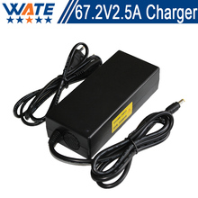 67.2V 2.5A Charger 16S 60V li-ion battery Charger Output DC 67.2V With cooling fan Free Shipping