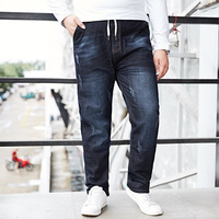 Big And Tall Men Jeans Tie High Waist Casual Jeans 4xl 5xl 6xl 7xl 8xl Plus
