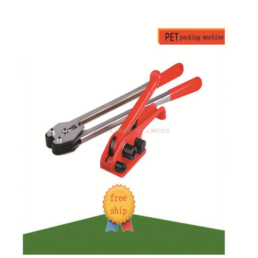 1pc Banding Machine Tighter Hand Strapping Tools For Polyester Strip ,manual Strapping Tensioner For 18MM PP/PET Strap