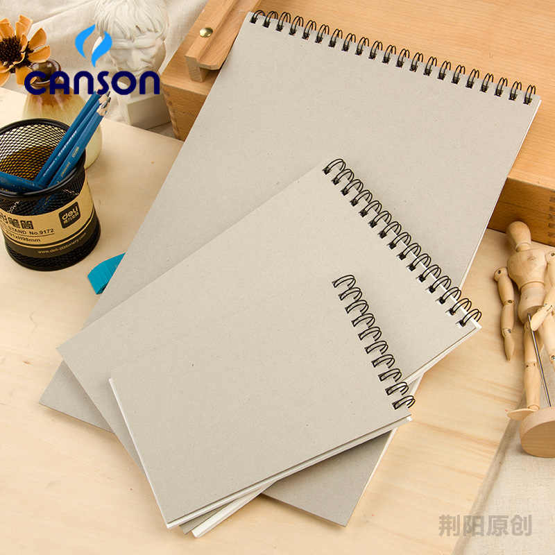 Canson 1557 Professional Sketch Drawing Pad Painting Paper Book 16K 8K Hand  Painted Graffiti Bullet Journal 40 Sheets 180g
