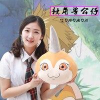 45CM Anime Digimon monster Tunomon Plush Doll Figure Ishida Yamato pet Plush Toy High Quality kawaii toys For Gifts