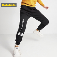 Balabala Boys Fleece Lined Printed Pull on Joggers Teenage Boy Pull on Sweatpants Sport Pants with Ribbed Waistband and Hem