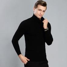 Модный осенне-зимний мужской свитер с высоким воротником Эластичный теплый вязаный пуловер мужской однотонный Повседневный джемпер