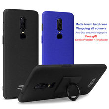 For Oneplus 6 Ring Holder Frosted Case IMAK Cowboy Stand Matte Case For Oneplus 6 Hard PC Back Cover+Screen Film(China)