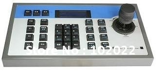 CCTV Keyboard, 3Dimensional Keyboard Controller, PTZ/DVR Controller (HK-M03)