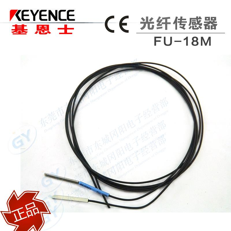 Authentic original Keyence photoelectric - type optical correlation FU to 18 m spotAuthentic original Keyence photoelectric - type optical correlation FU to 18 m spot