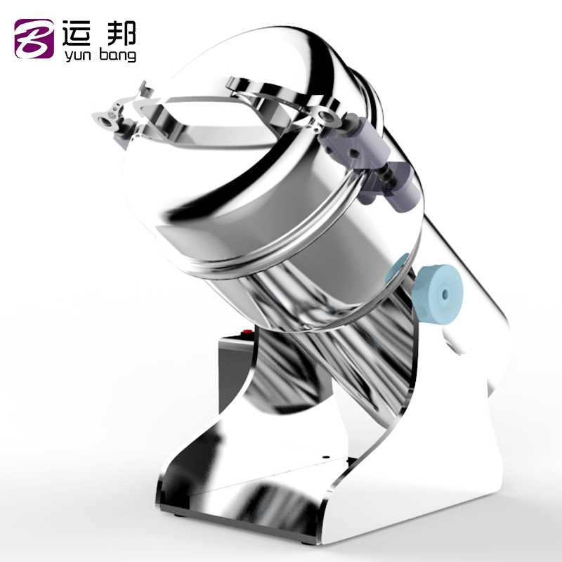 Chinese Herbal Medicine Grinder Machine Home Powdering Blender Superfine Thirty-seven Small Steel Mill Mixer chinese herbal medicine stainless steel grinder whole grains powdering machine superfine home small electric blender
