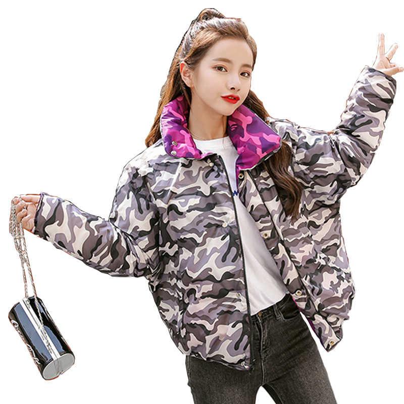 297995f9a0bc9 Winter Women Camo Military Jackets 2018 Ladies Cotton Padded Short Green Coats  Camouflage Feminine Purple Anorak