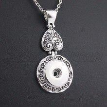 5Pcs/lot Vintage Silver Snap Button Pendant fit 18/20mm Charm DIY Necklace Jewelry Accessories