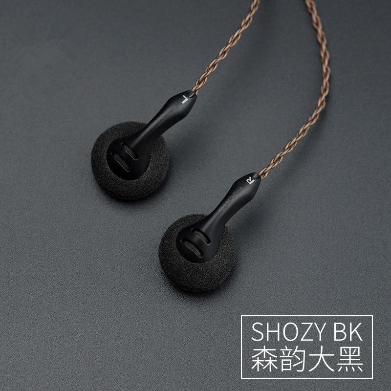 SHOZY BK High Sensitivity Low Resistance HiFi Audiophile Open Flat Head Hifi Music DJ Monitor Stereo 2.5mm 3.5 Earbuds Earphones - 5