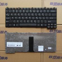 Free shipping New Original For Lenovo G430 G450 N220 N440 F41 Y530 C467 Keyboard US English Black цена и фото