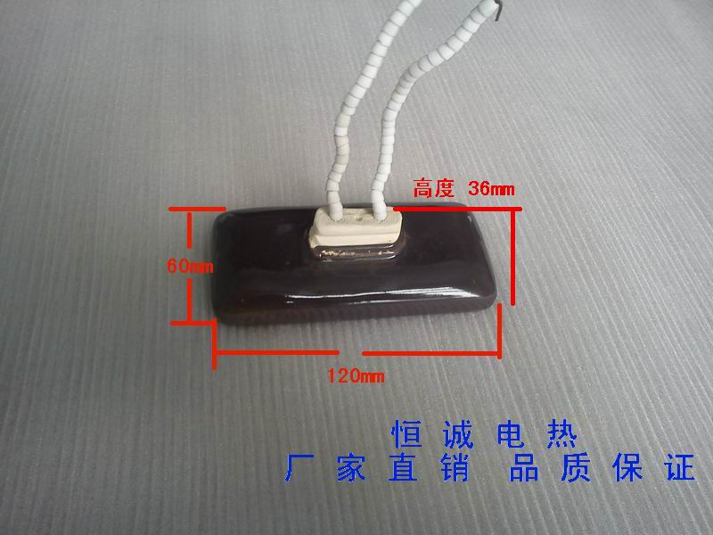 Ceramic Heating Brick, High Quality Black Ceramic Electric Heating Plate, Ceramic Heating Brick <font><b>120X60</b></font> Flat Shape image