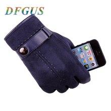 Men's Gloves Deer Velvet Leather Gloves Male eldiven Winter