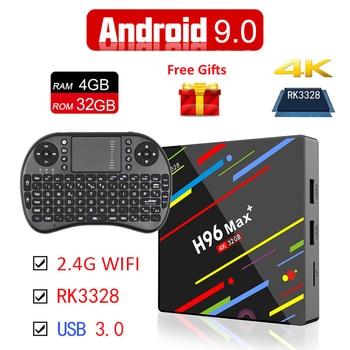 Android 9,0 ТВ коробка H96 Pro 4 GB/32 GB RK3328 Quad-Core 2,4G Wi-Fi 100 M LAN VP9 H.265 HDR10 USB 3,0 4 K смарт-Media Player H96 Max +