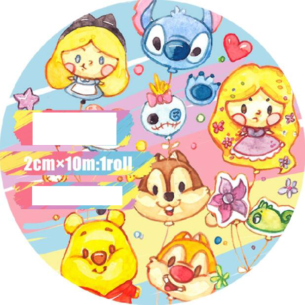 20mm Kawaii Lovely animal balloons Childhood balloons Decoration Washi Tape DIY Planner Diary Scrapbooking Masking Tape Escolar radiator cooling fan relay control module for audi a6 c6 s6 4f0959501g 4f0959501c