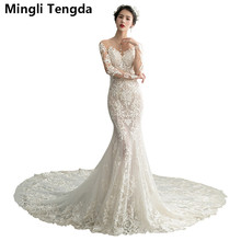 Mingli Tengda Champagne Full Wedding Dress Long Sleeve